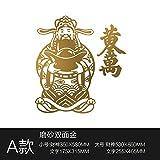 XiaoGao klassische gott des reichtums, fenster, wand -, papier -, shop, schaufenster, glasscheiben aufkleber,b perlit rote 360 * 580 mm