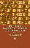 Der Spieler: Roman (Fjodor M. Dostojewskij, Werkausgabe)