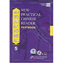 New Practical Chinese Reader Vol. 5 (4 Audio CDs for Textbook)