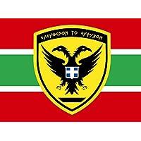 magFlags Bandiera Large HellenicArmySealFlag | Hellenic Army Seal 90x150cm - Seal Staffa