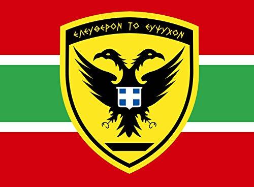 magFlags Bandiera XL HellenicArmySealFlag | Hellenic Army Seal 120x180cm - Seal Staffa