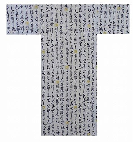 Authentische japanische Samurai Yukata/luftig & kuehler Kimono -Hannya #927 (Kimono Authentische Japanische)