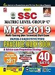 KIRAN'S SSC MATRIC LEVEL GROUP 'C' MTS 2019 MULTI TASKING STAFF EXAM PAPER-I OBJECTIVE TYPE PRACTICE WORK BOOK –ENGLISH