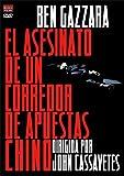 El Asesinato De Un Corredor De Apuestas Chino [DVD]
