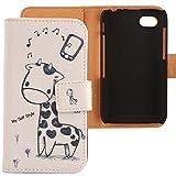 Lankashi PU Flip Leder Tasche Hülle Case Cover Handytasche Schutzhülle Etui Skin Für BlackBerry Q5 4G LTE Giraffe Design