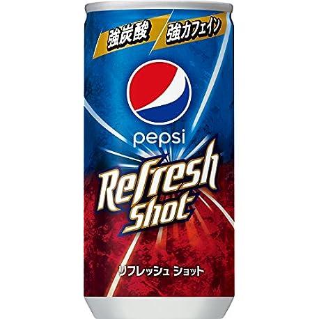 Esta actualizaci n X30 Pepsi lanz latas de 200ml