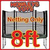Filet de sécurité pour trampoline - Env. 2,45 m