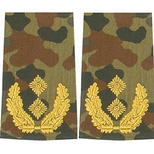 Unbekannt Bundeswehr Rangschlaufen (Heer) General-Major Farbe: Flecktarn Stickerei: Gold 1 Paar BW