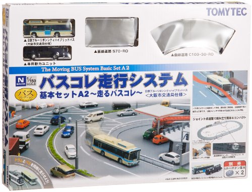 the-moving-bus-system-basic-set-a2-hino-blue-ribbon-city-hybridosaka-municipal-transportation-bureau