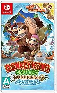 Donkey Kong Country Tropical Freeze Nintendo Switch by Nintendo