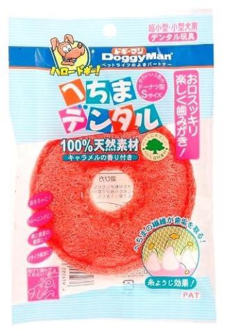 Doggy man gourd dental donut type S (japan import)