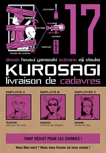Kurosagi T17 : Livraison de cadavres
