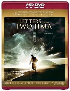 Letters From Iwo Jima HD DVD