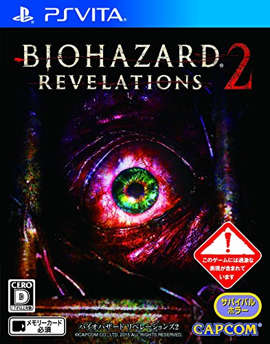 BioHazard / Resident Evil Revelations 2 - Standard Edition [PSVita][Japanische Importspiele] -