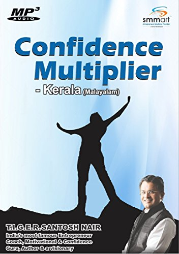 Confidence Multiplier (set of 1) Malayalam