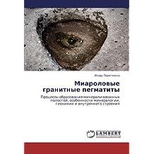 Miarolovye granitnye pegmatity: Protsessy obrazovaniya mineralizovannykh polostey, osobennosti mineralogii, geokhimii i vnutrennego stroeniya