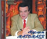 Muslim Magomaev. My Fair Lady