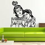 #8: StickMe 'Lovely Krishna Radha Wall Sticker' - SM 387 ( PVC Vinyl - 100cm X 100 cm )