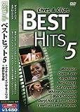 ベストヒット 5 ライヴ&クリップ PSD-2055 [DVD]