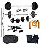 #4: Aurion 20 Kg Weight Lifting Home Gym Set Of Plates + 3 Feet Curl Bar +3 Feet Straight Bar + 14 Inch Dumbbells Rods X 2 + 2 Locks +1 Pair Gym Gloves + Skipping Rope