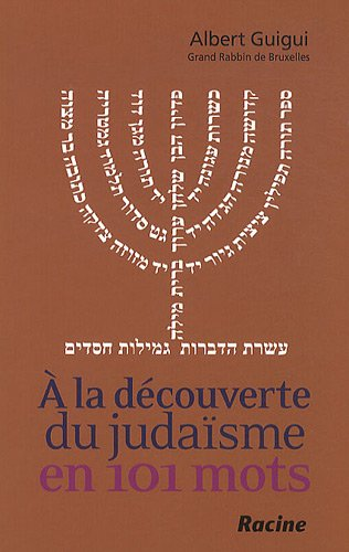À la découverte du Judaïsme en 101 mots par Albert Guigui