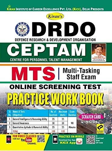 Kiran DRDO CEPTAM MTS Screening Online Test Practice Work Book English (2844)