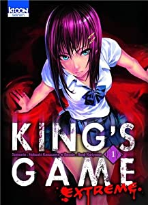 King's Game Extreme Edition simple Tome 1