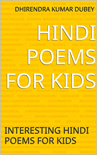 HINDI POEMS FOR KIDS: INTERESTING HINDI POEMS FOR KIDS (Hindi