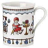 Hutschenreuther 02013-722938-15571 Porzellan-Becher mit Henkel Kinderküche, groß, 0,37 L