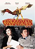 CONDORMAN(1981) IMPORT AVEC VERSION AUDIO FRANCAISE