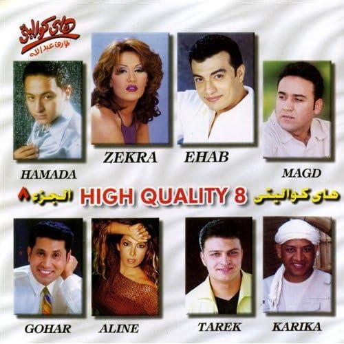Akher Zman