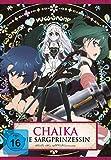 Chaika, Die Sargprinzessin - 1. Staffel - Gesamtausgabe - [DVD]