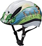 KED Meggy Trend Helmet Kids Safari Kopfumfang S | 46-51cm 2019 Fahrradhelm