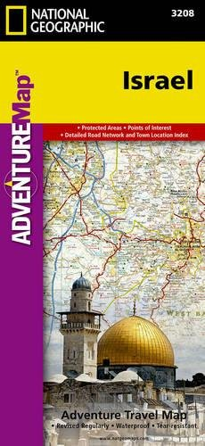Israel: Travel Maps International Adventure Map