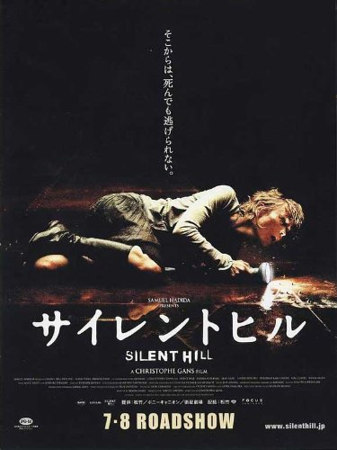 Silent Hill movie póster (28cm x 36cm)