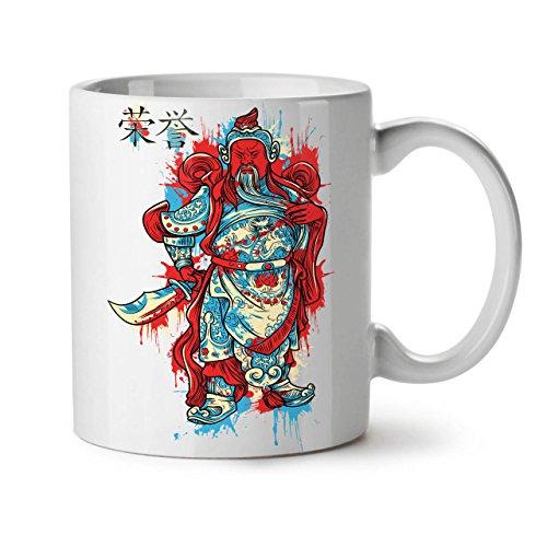 Wellcoda Cool Japan Ritter Fantasie Keramiktasse, Katana - 11 oz Tasse - Großer, Easy-Grip-Griff, Zwei-seitiger Druck, Ideal für Kaffee- und - Fantasy Krieger Kostüm