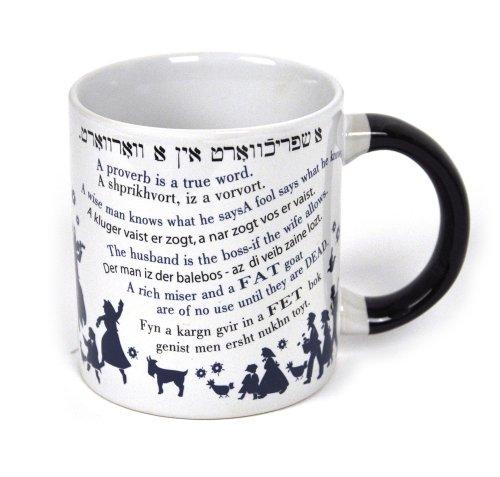 Jiddisch Sprichwörter Becher