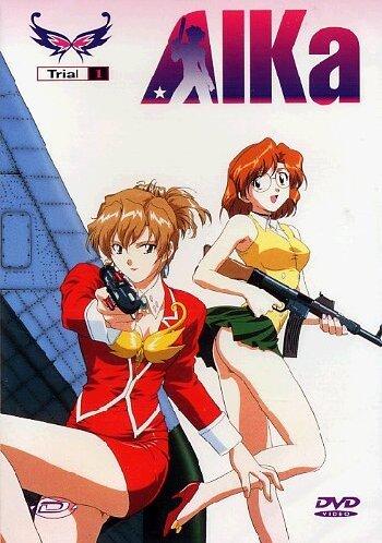 Aika(serie completa) [2 DVDs] [IT Import] Preisvergleich