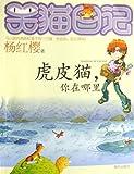 Produkt-Bild: Besta CD-700 Elektronisches Wörterbuch für die Sprachen Chinesisch-Englisch und Multi-Sprachen