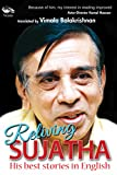 Reliving Sujatha: His Best Stories in English