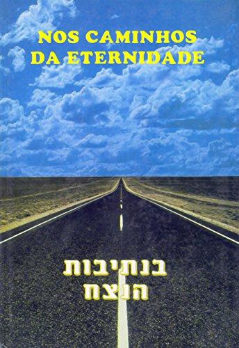 Nos Caminhos da Eternida I: Uma abordagem sobre as parashiyot e comemorações judaicas. (Portuguese Edition) por Rabino Isaac Dichi