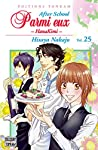 Parmi Eux - HanaKimi Edition simple Tome 25