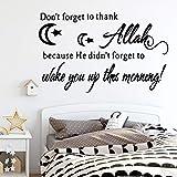yiyiyaya Hot béni Eid Vinyle Stickers muraux pour Les Chambres d'enfants décoration...