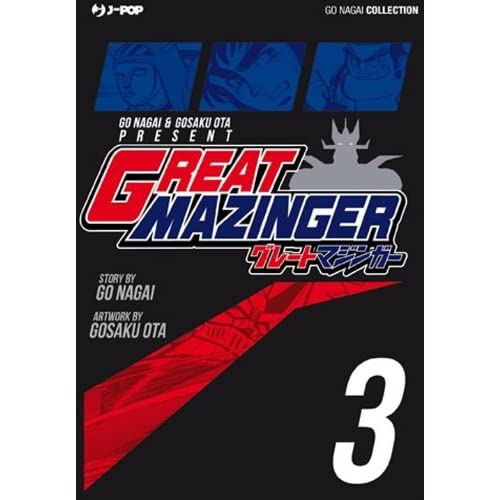 Great Mazinger. Ultimate Edition: 3