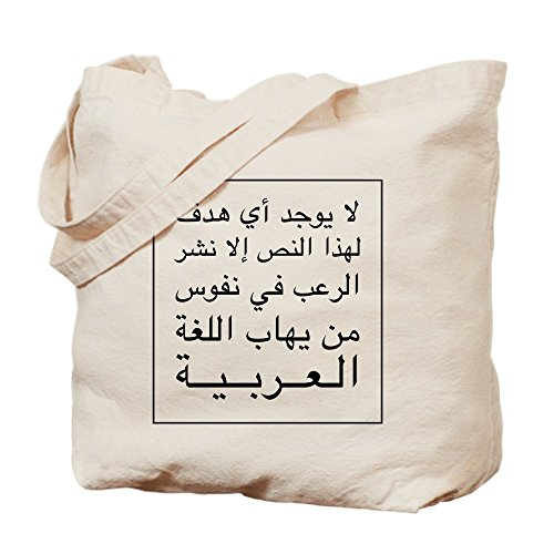 Cafepress nbsp;– panno Khaki tela nbsp;Borsa di naturale medium arabo bag nbsp;Terrified Tela shopping di nbsp;– BSXErqB