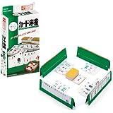 Portable Mahjong Card (NEW) (japan import)
