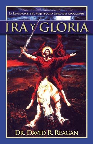 Ira Y Gloria por David Reagan