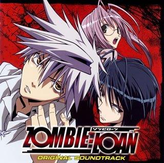 Animation Soundtrack by Zombie-Loan (2007-09-19)