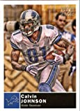 2010 Topps Magic Football Card # 232 Calvin Johnson - Detroit Lions - NFL Trading Card in soft sleeve and/or top load!