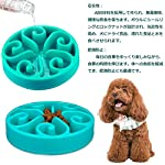 splink Dog Bowl Slow Feed Interactive Fun Feeder Bloat Stop, Prevent Bloating, Anti Choking, Eco-friendly Healthy Eating… 12